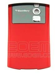 BlackBerry Curve 8320 battery cover - Sunset