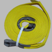 8 Tonne 4WD Recovery Snatch Strap 60mm x 9m