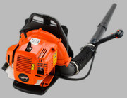 30Cc Commercial Backpack Garden Yard Blower