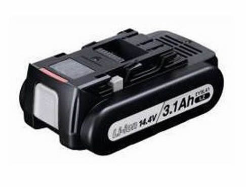 Panasonic ey9l42 power tool battery brisbane home for Gardening tools brisbane