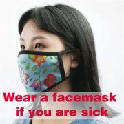 Promotional Reusable Face Masks | REUSABLE HYGIENIC MASK KOLGAR
